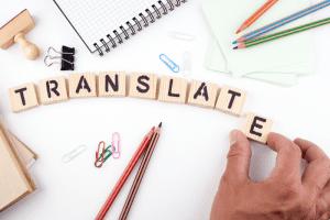 תרגום משפטי מקצועי